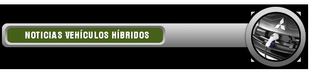 boton-noticias-vehiculos-hibridos