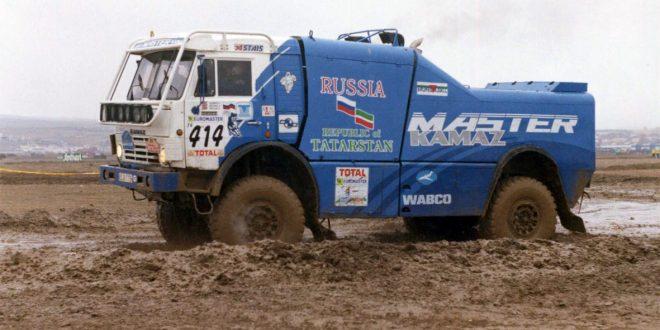 Prólogo Armilla Rallye Granada Dakar 1999 Camión Kamaz 4x4